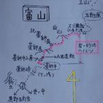 遭難・地図