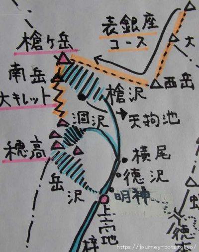 PA060064_ウ