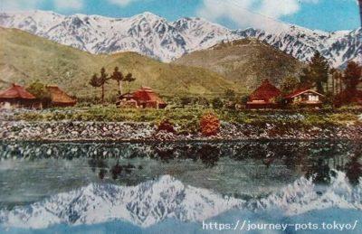 山麓の農村風景