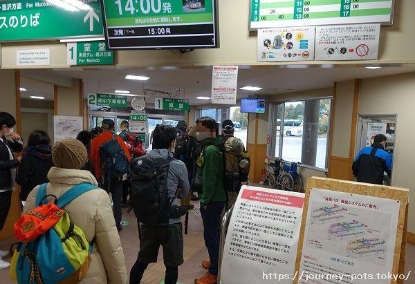 立山駅写真