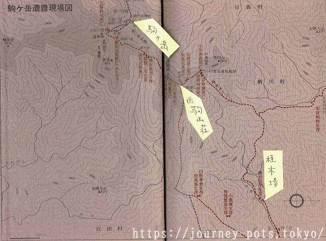 『聖職の碑』の地図に添え書き_
